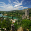 Stock Photo: Pocitelj bosnia