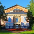 Stock Photo: Bayreuth Festival Theatre