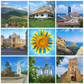 Ukraine landmarks collage — Stock Photo