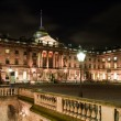 Stock Photo: Somerset House at Night