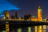 Dark Clouds over the Houses of Parliament — Stockfoto