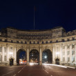 Marble arch during twilight — Stock Photo #44843803
