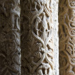 Columns Close-up — Stock Photo
