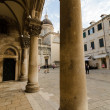 Rector's Palace, Dubrovnik — Stock Photo