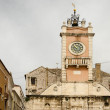 Stock Photo: Zadar. Town Hall