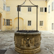 Stock Photo: Water Well. Zadar