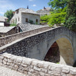 Stock Photo: Mostar. Another Bridge
