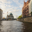Spree River — Stock Photo
