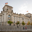 Stock Photo: Reichstag building