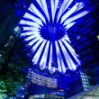sony center in berlin — Stock Photo