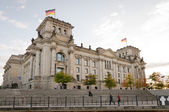 Reichstag building — Stock Photo