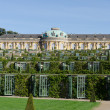 Stock Photo: Sans Souci Gardens
