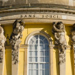 Sans Souci — Stock Photo