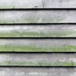 Wooden Wall — Stock Photo #34489997