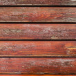 Stock Photo: Wooden Background