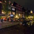 Amsterdam — Stock Photo #34761121