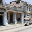 Havana van — Stock Photo #46885371