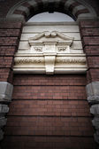 Works Entrance — Stock Photo