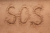 On the beach sand at the sea. — Stock Photo