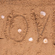 Love message written in sand — Foto de Stock