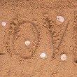 Love message written in sand — Stock Photo