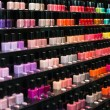 Stock Photo: Set of color nail polish.