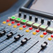 Large Music Mixer desk — Stock Photo #44104639