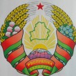 Coat of arms of the Republic of Belarus — Stockfoto