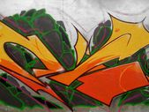 Graffiti on the wall yellow background — Stock Photo