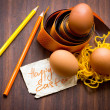 Stock Photo: Easter egg with colorfull ribbon as nest