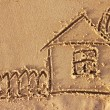 Home drawn in the sand. — Stock Photo