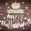 Halloween background — Stock Photo #35730833