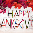 Thanksgiving day background — Stock Photo