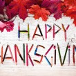 Stock Photo: Thanksgiving day background