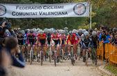 Cyclocross — Stock Photo