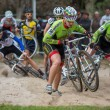 Cyclocross — Stock Photo #17842095