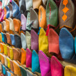 Colourful Slippers — Stock Photo