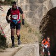Постер, плакат: Hard marathon mountain race track