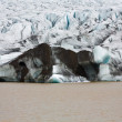 The end of glacier tongue in Iceland — Stock Photo