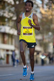 Marathon — Photo