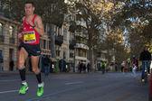 Maratón — Foto de Stock