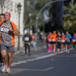 Stock Photo: Marathon