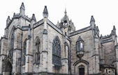 St. Giles Cathedral — Stock Photo