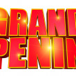 Grand opening glitter - Stock Photo