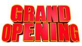 Grand opening gold edge — Stock Photo