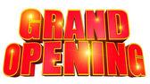 Grand opening glitter — Stock Photo