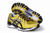 ASICS GEL-Nimbus Running Shoe — Stock Photo