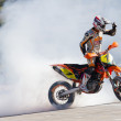 Stock Photo: Supermoto