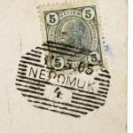 Austrian Stamp — Stock Photo