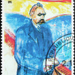Stock Photo: Nietzsche Stamp